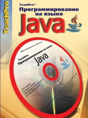 Java Tutorial in PDF - Current Affairs 2018, Apache