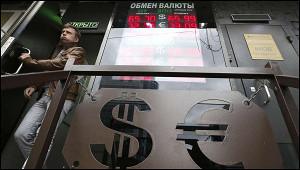 Курс доллара наМосковской бирже вырос до74,5рубля