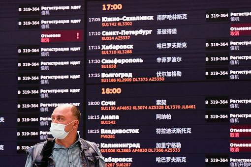 Ваэропортах Москвы задержали иотменили 20рейсов