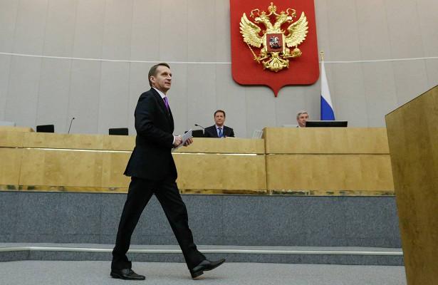 Нарышкин назвал главных оппонентов СВР
