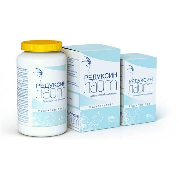 Инструкция по применению Редуксин 15 мг для похудения