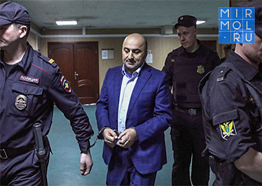 Мосгорсуд отклонил апелляционную жалобу наарест полковника МВДРДМагомеда Хизриева