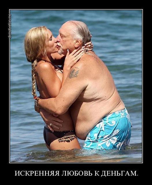 Жена ищет любовника