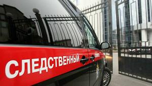 СК: семью подНижним Новгородом убили из-заденег