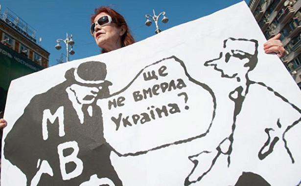 НаУкраине заявили об«огромной дыре» вбюджете