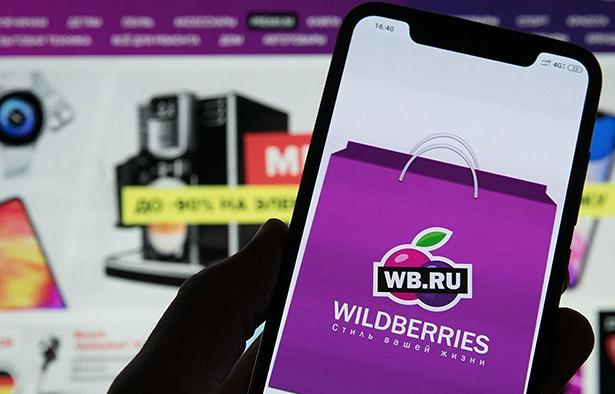 Wildberries запустил продажи вГермании