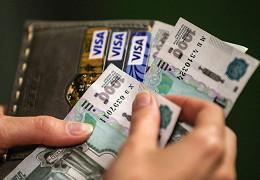 Объем наличных рублей вобращении идет нарекорд