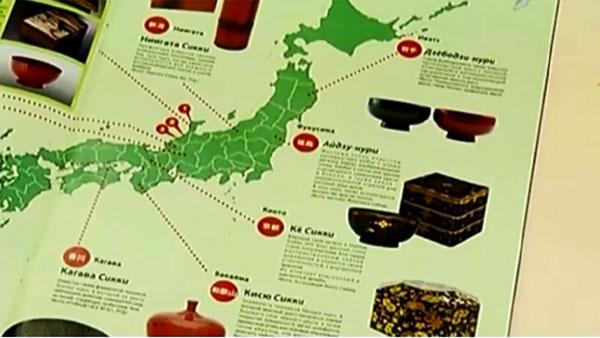 Музею вРФподарили журналы с«японскими» Курилами