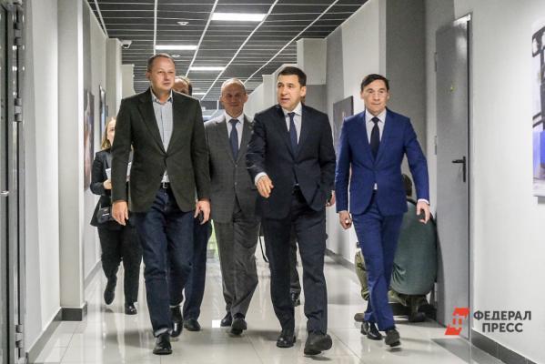 Куйвашев утвердил новый состав Попечительского совета свердловского фонда капремонта
