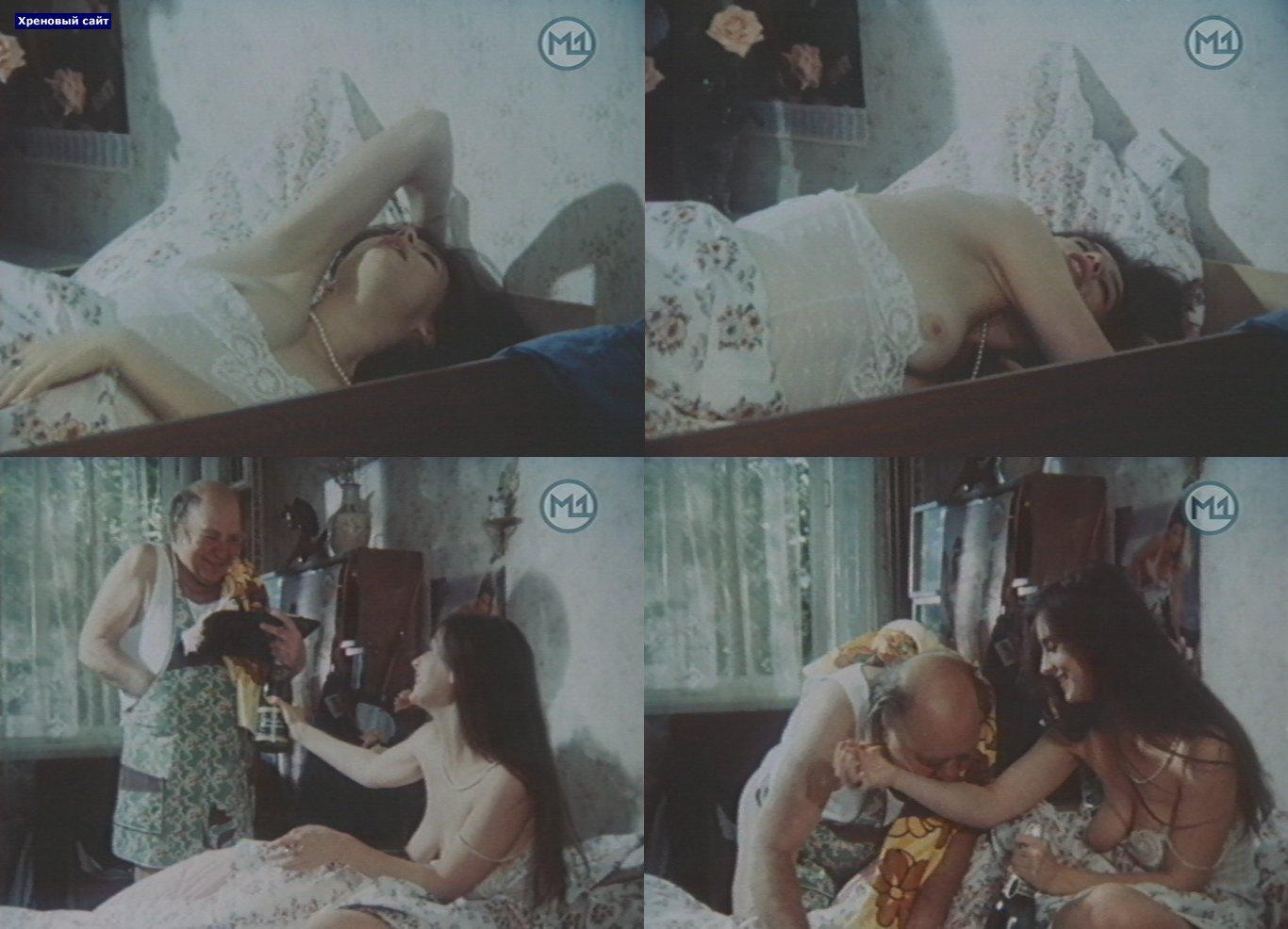 Смотреть эротические фото екатерины гусевой, Порно фото альбом голая Екатерина Гусева, секс фото 24 фотография