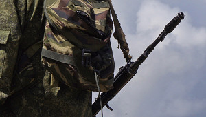 Снайпер ВСУоткрыл огонь подетям подДонецком