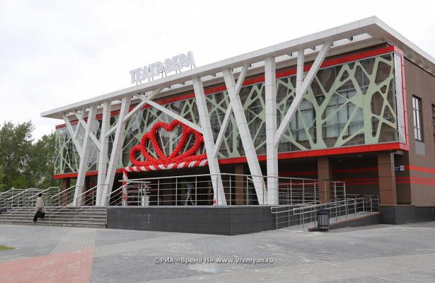 Нижегородский театр «Вера» откроет 30-йсезон 27ноября