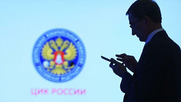 Госдума назначила пятерых членов нового состава ЦИК