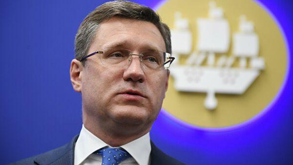 Новак назвал свои основные задачи напосту вице-премьера