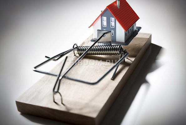 Четыре вида сделок, которые должны вызывать опасения покупателей