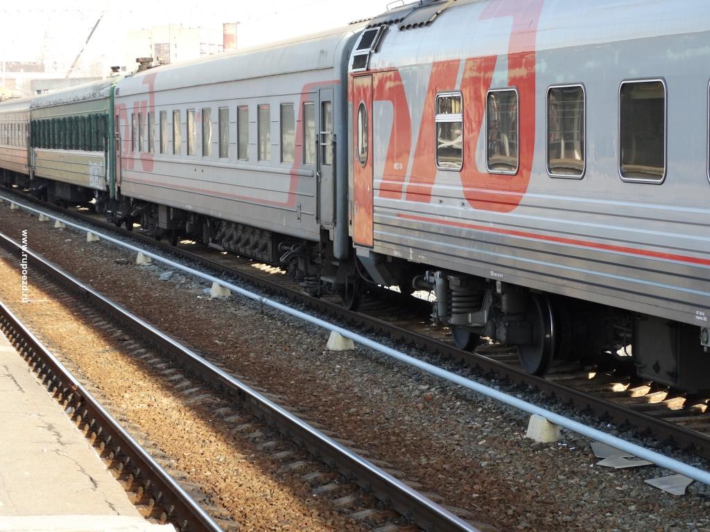 Поезд москва белгород расписание цена билета ржд