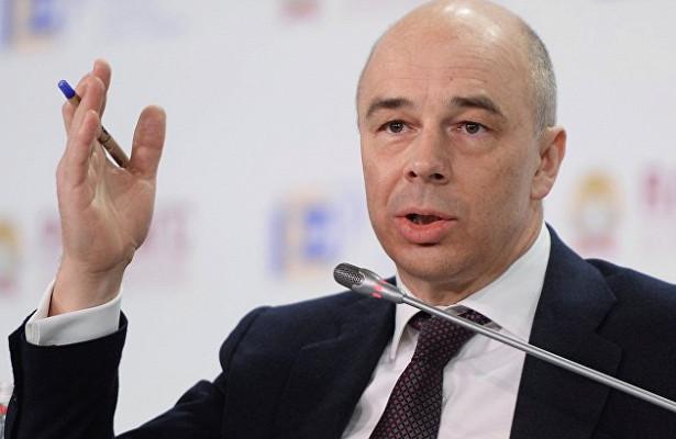 Силуанов прокомментировал решение Fitch поРоссии