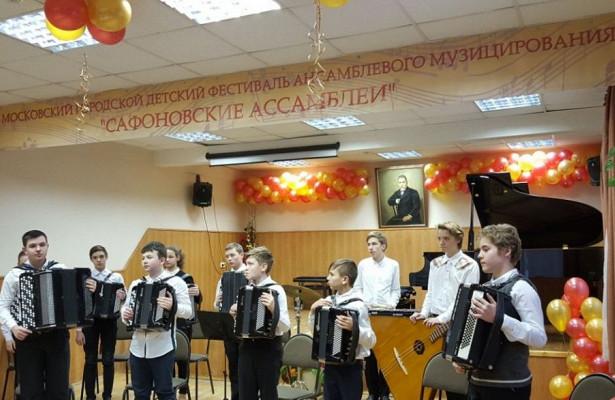 Ансамбль ДШИ«Кусково» стал лауреатом фестиваля «Сафоновские ассамблеи»