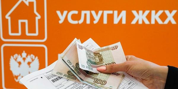 Вроссийское ЖКХпредлагают внедрить мировые практики