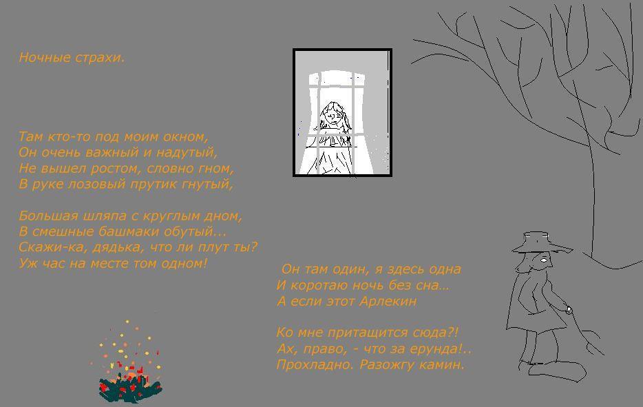 Стихи про зайца для детей - morestihovru