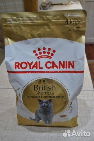 Корм royal canin киров