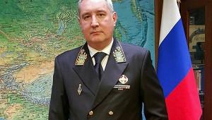 Рогозин назвал фейком табличку сперечислением еготитулов