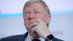 Чубайс покинет всепосты вРоссийском союзе предпринимателей