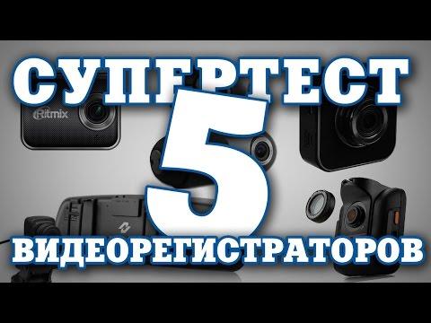 Pro hi tech видеорегистратор