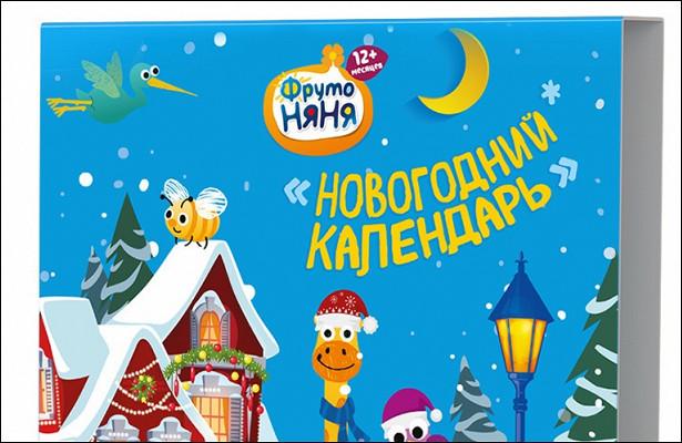 Поддержать хорошую традицию— дарить малышам подарки весь декабрь— предлагают популярные бренды