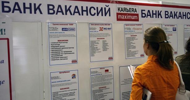 Более 6процентов россиян неимеют средств ксуществованию