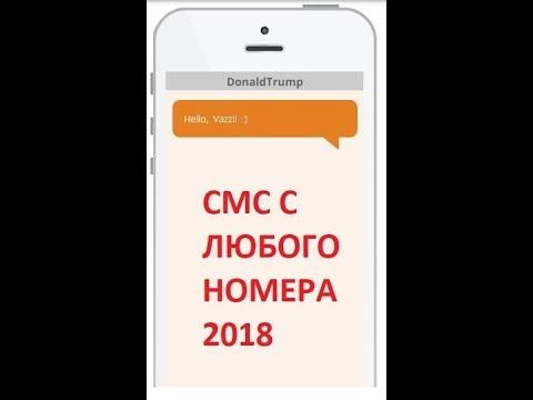 Виртуальные мобильные номера бесплатно