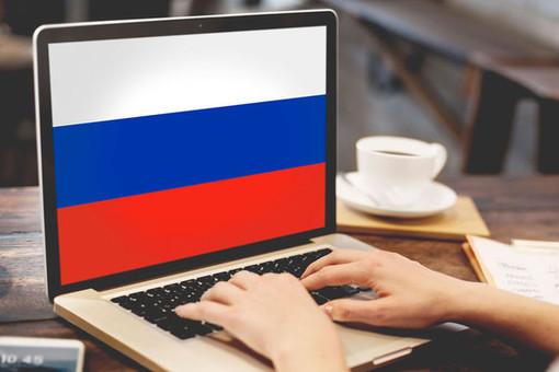 ВРоссии введут штрафы «заинтернет»