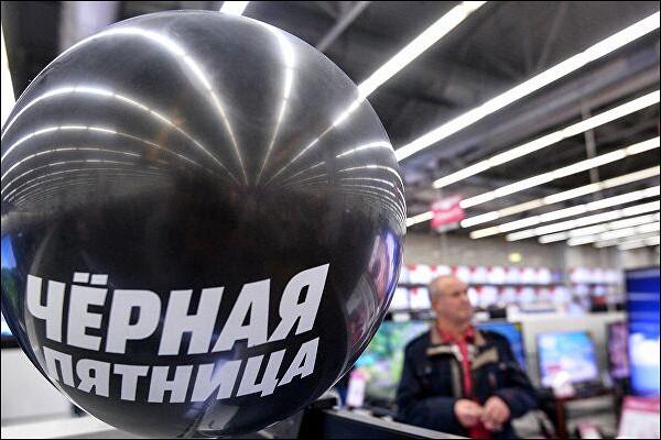 ЦБнапомнил россиянам обопасностях «черной пятницы»