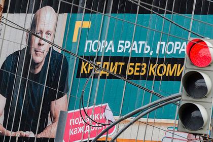 Российские банки захотели оставить безБрюса Уиллиса