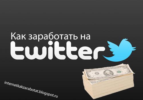 Как быстро заработать в интернете 10000 рублей в