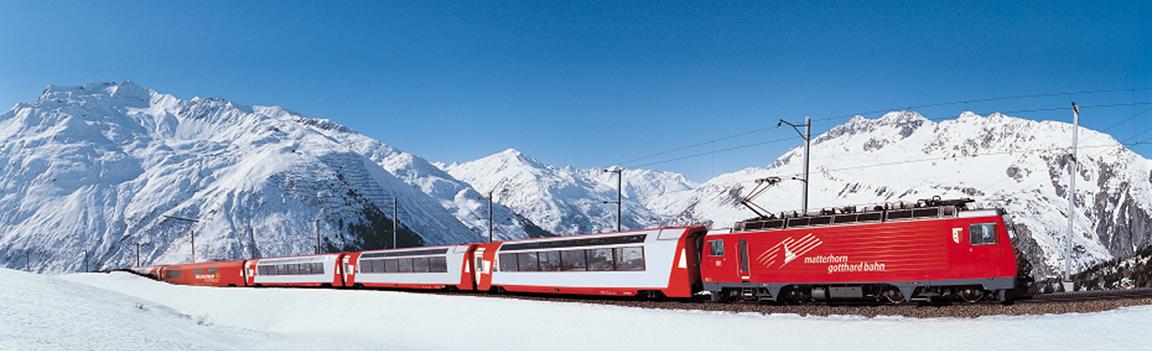 швейцария билет на поезд