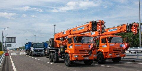 ВМоскве входе подготовки кзиме отремонтировали дороги