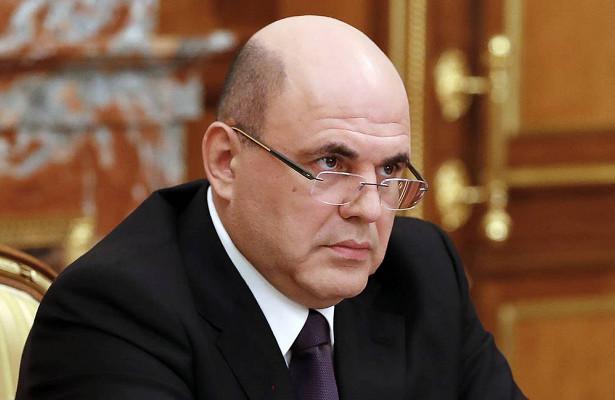 Кабмин РФвыделил 16млнрублей наобразовательные кредиты