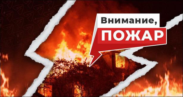 Занесколько часов вКировской области сгорел гараж иавтомобиль