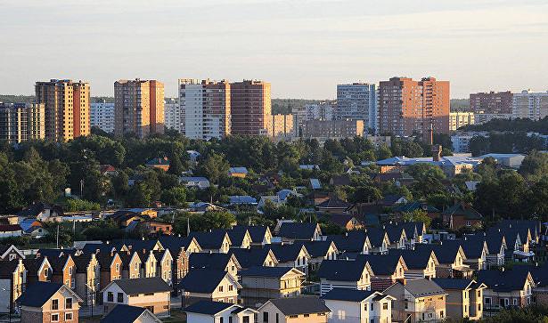 Налог нанедвижимость принес 300миллионов рублей вбюджет МОв2018
