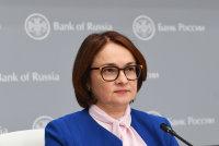 Глава департамента денежно-кредитной политики покинет Банк России