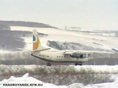 ИзБайкита немогут вылететь более 40пассажиров