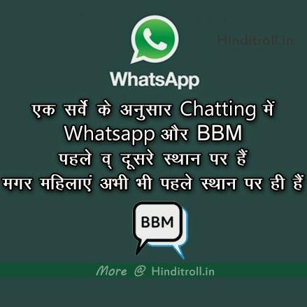 Dating status for whatsapp