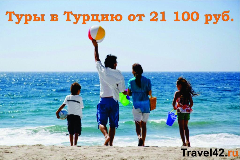 отдых в турции белорусские туроператоры