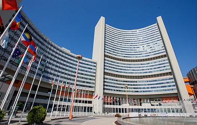 «Евротройка» вСовете управляющих МАГАТЭ решила воздержаться отрезолюции поИрану