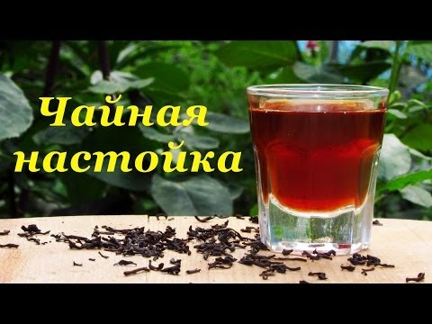 Чай от алкоголизма в домашних условиях