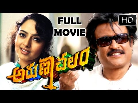 New Tamil Movies Online Watch Latest HD 2017 2016
