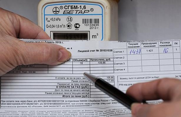 Сбербанк предупредил ориске COVID из-заквитанций ЖКХ