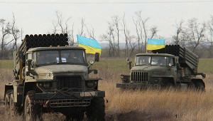 Украина показала «наступление» наРоссию