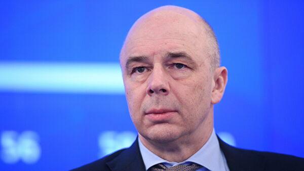 Силуанов заявил орисках усиления санкционного давления